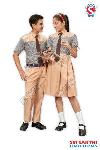 School Uniform Distributor