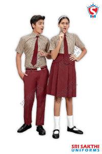 School Uniform Retailers