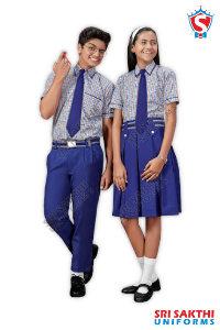 Uniform Retailer